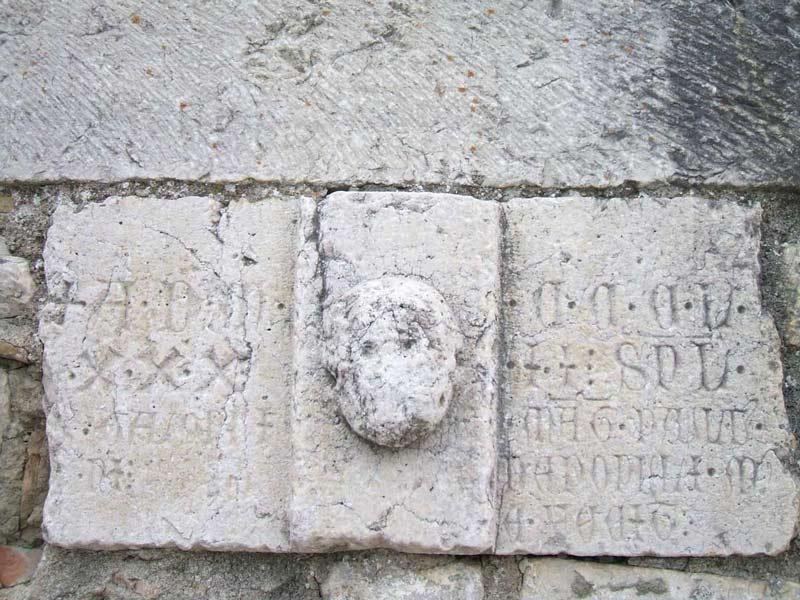 Храм Святого Георгия Кампобассо деталь фасада