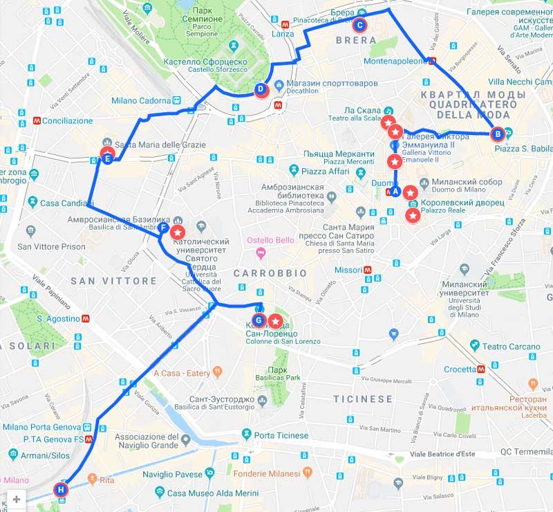 Милан за 1 день самостоятельно: маршрут с описанием